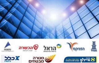 חברות ביטוח בישראל